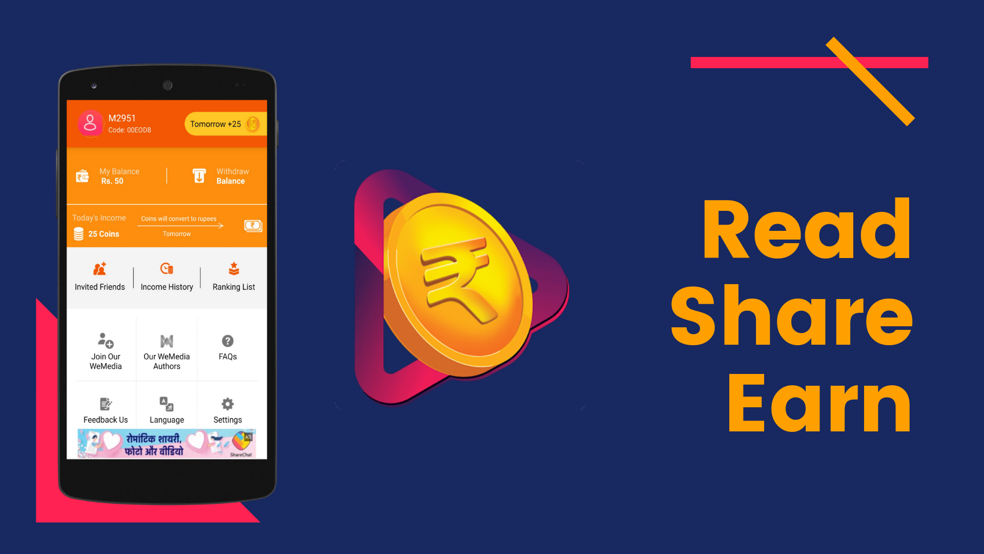 Earn-Paytm-Cash-By-Reading-News.png